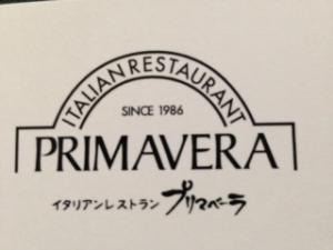 太田 レストラン